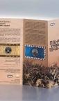 "Flajer A4 ""Pančevo u revoluciji 1848-1849.""(prospekt, duofold, spolja) / Narodni muzej Pančevo"