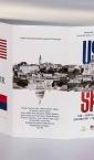 """Katalog (flajer A5 ) """"SAD - SRBIJA 1918-2018"""" / Narodni muzej Pančevo"""