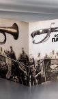 """Katalog 220x220mm """"Oslobođenje Pančeva"""" / Narodni muzej Pančevo"""