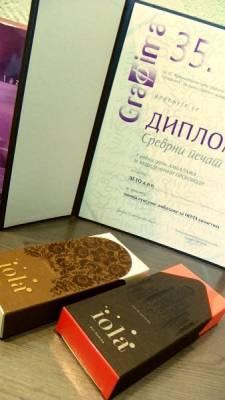 """Nagrađene kutije """"Iola"""" na """"Grafima 2013"""""""