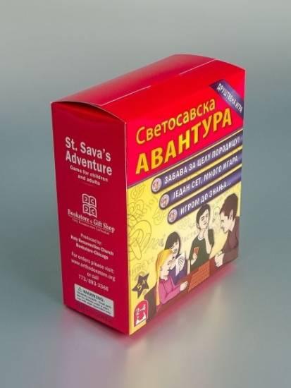 """Društvena igra """"St. Sava Adventure"""""""