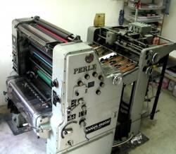 masine-1