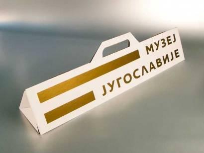 Kutija za postere - Muzej Jugoslavije