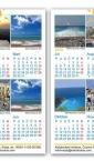 stoni kalendar kalodoukas 6