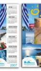 stoni kalendar kalodoukas 7