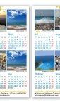 stoni-kalendar-kalodoukas-6