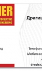 vizit karte / standardne / dossier