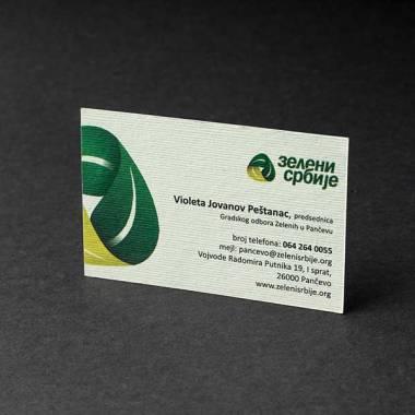 """Luksuzne vizit karte """"Zeleni Srbije"""" / fabriano reljefni papir, digitalna štampa (pun kolor)"""