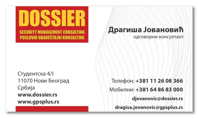 vizit karta dossier