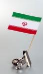 zastavica na čačkalici - iran