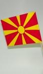 zastavice od papira, Makedonija