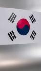 Zastavice - Koreja