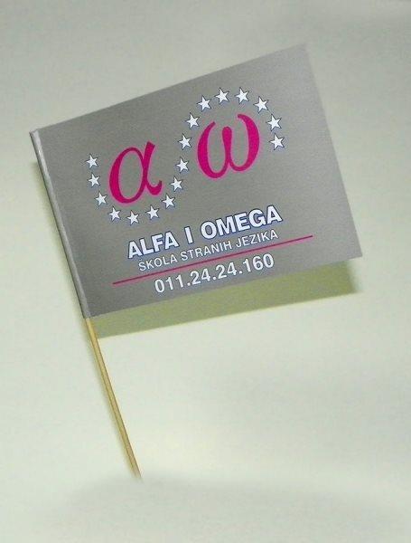 zastavice od papira, alfa i omega