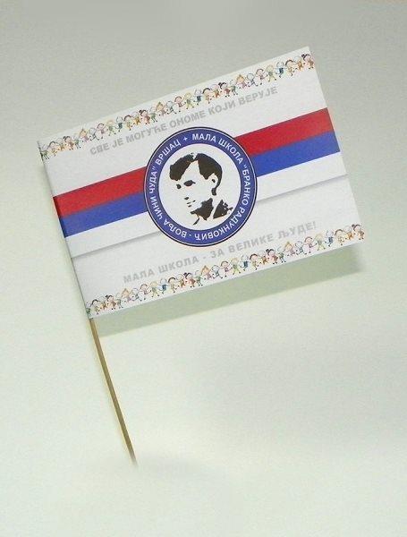 zastavice od papira, branko radunović, mala škola, vršac