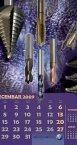 kalendari-b2-hk-02