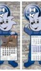 štancovani zidni kalendar (u obliku maskote)