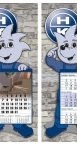 kalendari-hk-stancovani