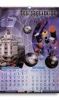 Zidni kalendari - BG Elektro / kolor / 2006