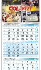 Zidni kalendari - Colpart 2006