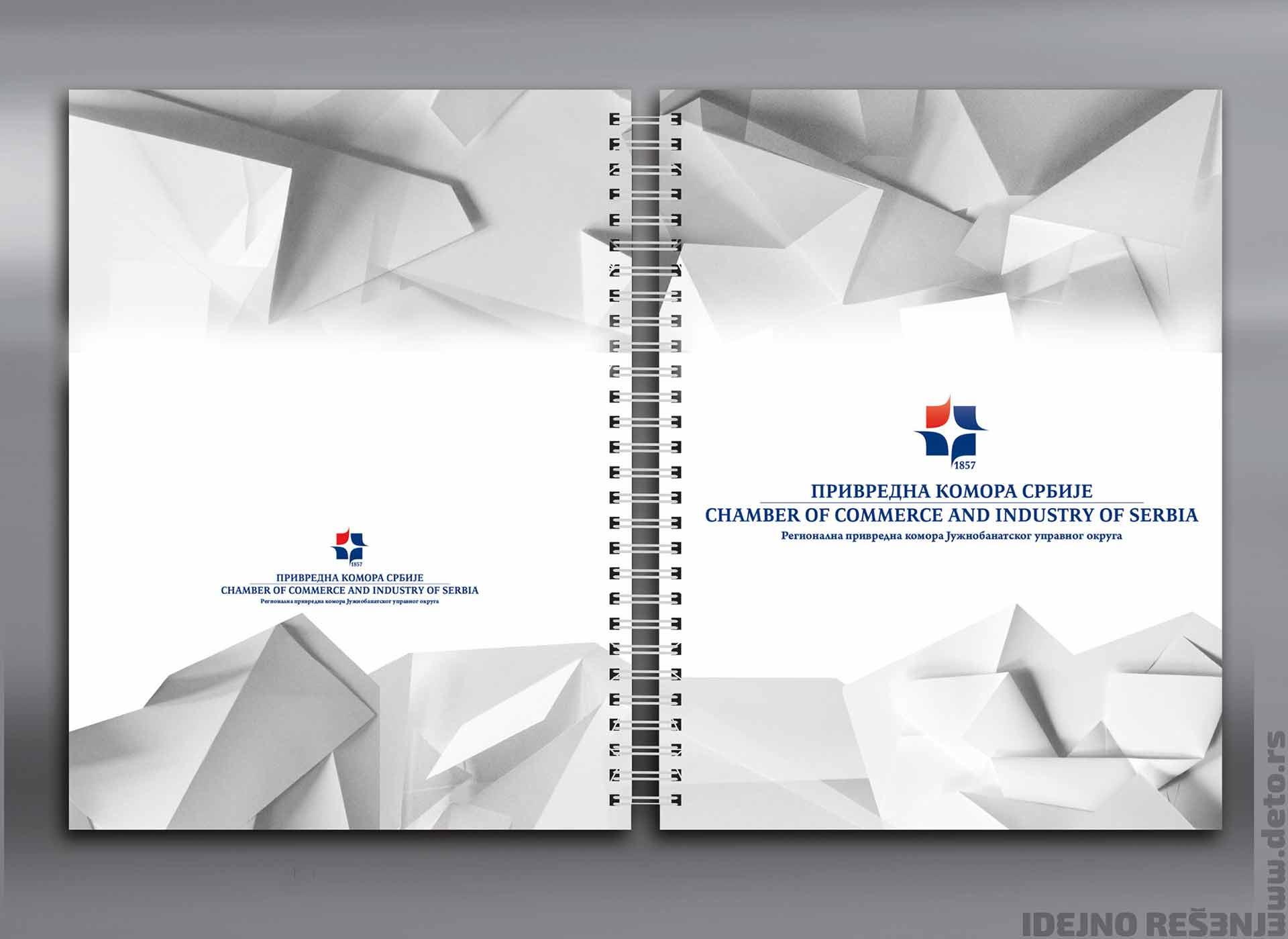 Dizajn - idejno rešenje korica za reklamni blok A5 (sa originalnim fotografijama) / Privredna komora Srbije
