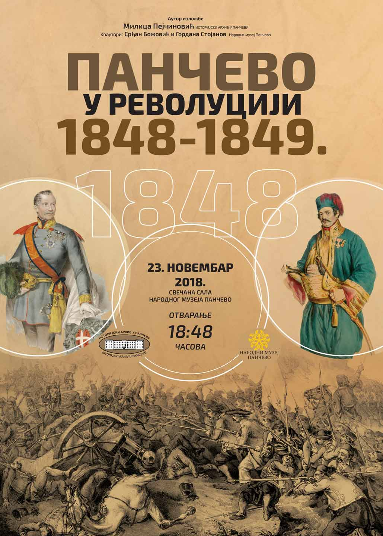 "Dizajn - rešenje plakata za izložbu ""Pančevo u revoluciji 1848-1849."""" / Narodni muzej Pančevo"