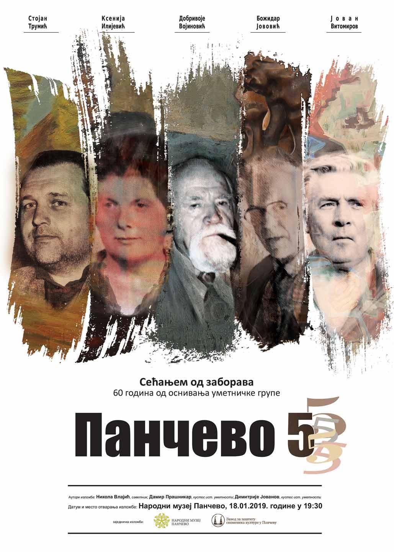 """Dizajn - rešenje plakata za izložbu """"Sećanjem od zaborava, 60 godina od osnivanja grupe POančevo 5"""" / Narosdni muzej Pančevo"""
