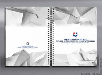 Idejno rešenje blok B5 sa spiralom / Privredna Komora Srbije